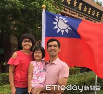 土庫曼籍教授愛台灣 全家跟著當台灣人