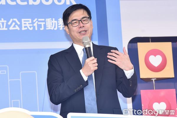 陳其邁首任資安長推動5G「緊緊緊」