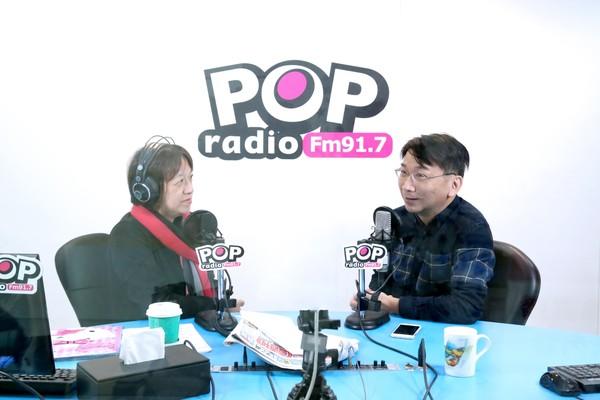▲▼徐永明接受電台專訪。(圖/翻攝《POP搶先爆》)