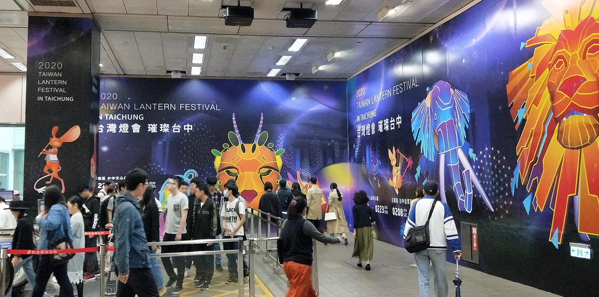 台北捷運廣告刊登 台灣燈會