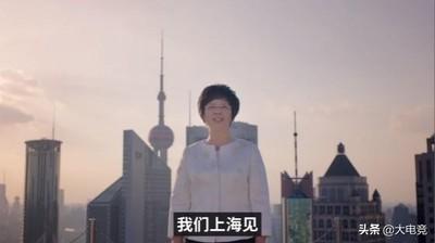上海狂推電競政策 拚「全球電競之都」
