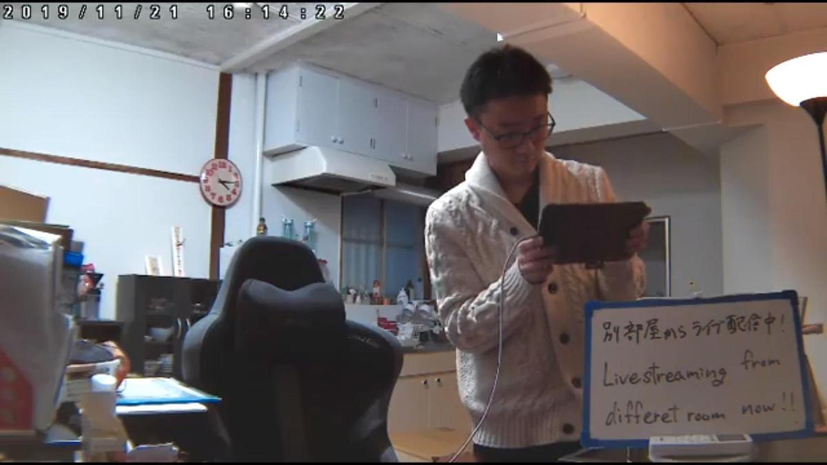 福岡「直播旅館」住一晚只要30元!代價要被網友看整晚