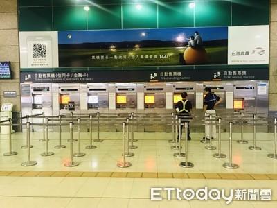 高鐵新自動售票機增「找鈔票」服務!