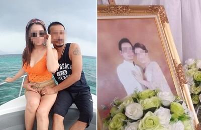 結婚4年天天熱戀 辣妻竟與陌生男結婚