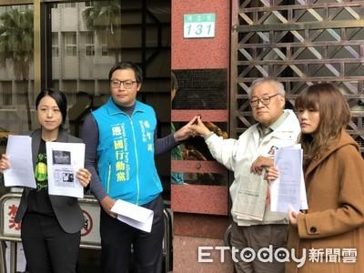 郭冠英稱「代表共產黨」 綠黨舉報涉犯《國安法》