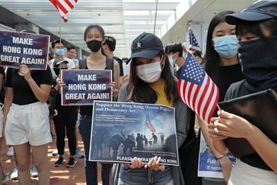 香港特殊地位不保 華爾街超悲觀