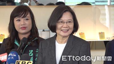 「我參加這麼多次選舉都被檢視過了」 蔡英文批韓國瑜迴避買房問題