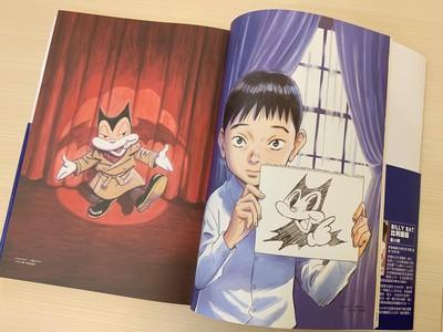 漫畫大師浦澤直樹出道32年訪談集