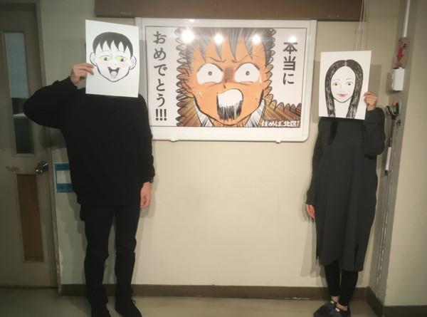 ▲▼日本「情色女王」壇蜜結婚了。(圖/翻攝自日網、清野通Twitter)