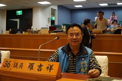 竹東鎮長羅吉祥判3年10月 全區25里長14人獲罪