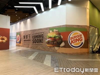 漢堡王回歸!北中南展3店落腳位置曝