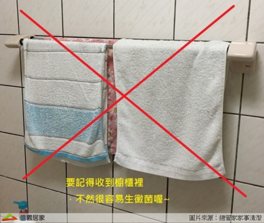 ▲▼浴室除臭。(图/信义居家提供)