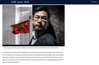 王立強身分曝 上海公安:是詐騙犯