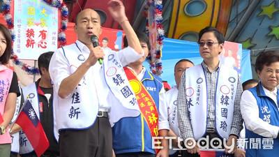 韓國瑜想嘲諷小英又搞錯...蔡英文根本沒把「東山」說成「山東」