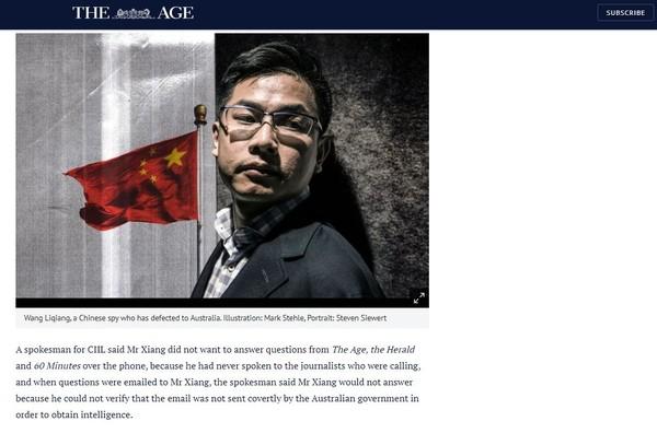 ▲▼中國間諜王立強(Wang William Liqiang,音譯)自爆干預台灣2020大選。(圖/翻攝自The Age)