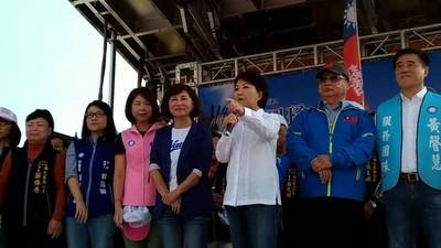 盧秀燕為黨籍立委站台 重砲攻擊蔡英文