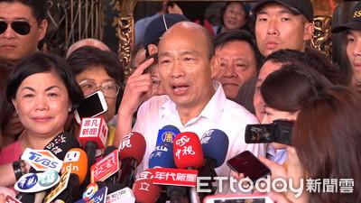 韓國瑜:蔡英文願意跟著我們的政策 我非常高興