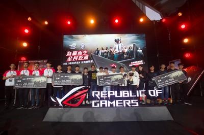 《ROG X 絕地求生M台灣挑戰盃》冠軍誕生 抱走10萬獎金、ROG Phone II