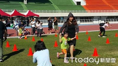 台東幼兒園運動會 3300親子同樂