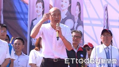 韓國瑜口誤:中華民國有近200大使館