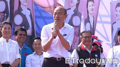 韓國瑜批民進黨執政只專心貪污腐敗
