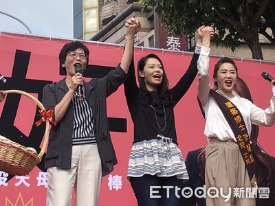 李婉鈺造勢!蔡壁如幫民眾黨催票