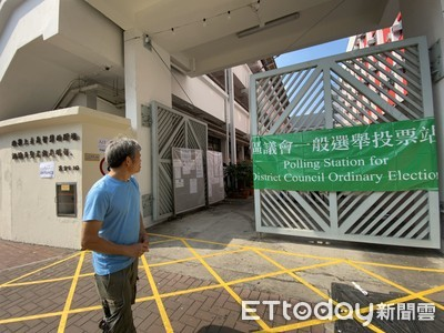 香港18個選區拚452名議員