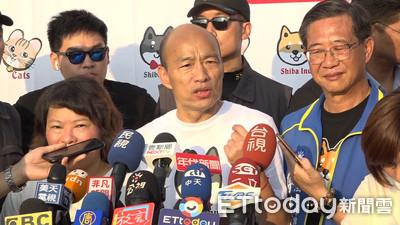 跑去選總統…韓國瑜:我不曾落跑