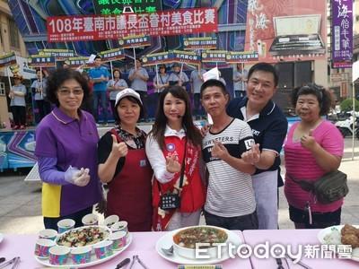 台南市議長盃眷村美食比賽