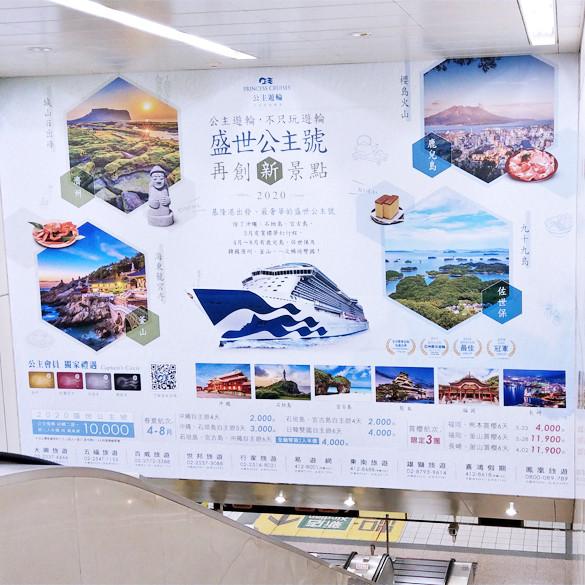 松江南京站大型壁貼