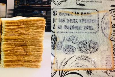 麵包師「一條吐司切111片」 平均厚度1.08mm