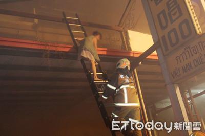 電機修配廠火警 4人受困獲救