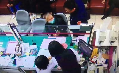 義籍台裔富商求救 跨海救援超傻眼