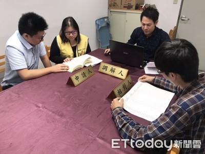 新北勞動權益納3原住民語翻譯