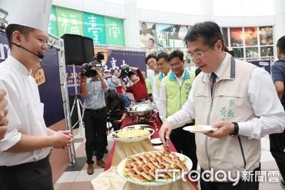2019台南牛肉節開跑