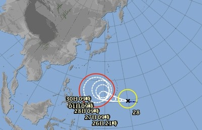「北冕」颱風生成!移動路徑曝光