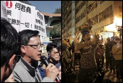 何君堯:選舉不公!背後有國際機器操控