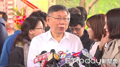 柯P:贏國民黨不光榮、輸民進黨可恥