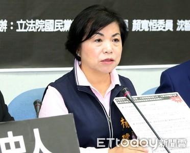 楊瓊瓔跟進請辭國民黨中常委