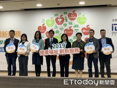 智慧病床、個人健康雲 工研院攜手研華、中華電信展示創新服務成果