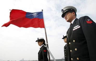 美推《台灣主權象徵法案》准戴國旗