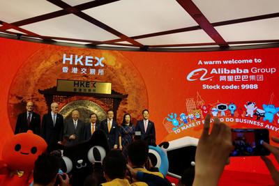 阿里巴巴香港掛牌首日市值灌破15兆