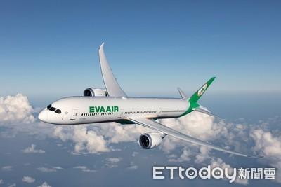 2020全球最佳航空出爐...長榮第8