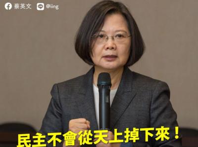蔡英文嗆韓國瑜:中國介入台灣選舉 時時刻刻都存在