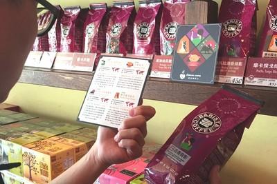 西雅圖咖啡豆攙偽案總座被起訴!繳回千萬不法所得