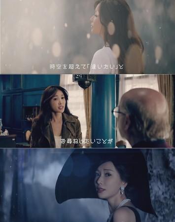▲林志玲在MV預告中換了多套造型。(圖/翻攝YouTube/avex)