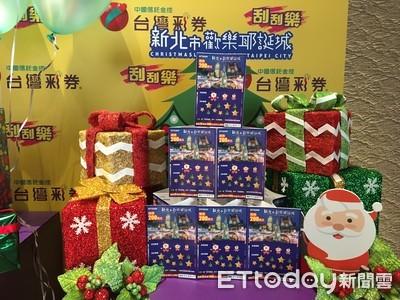 首款聖誕節刮刮樂來了 頭獎200萬有3個