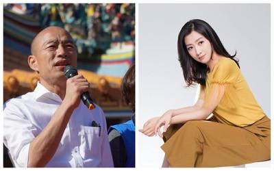 韓國瑜老用痔瘡下體比喻 鄧惠文:極度焦慮