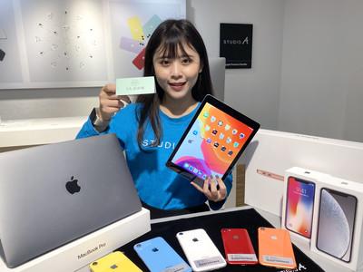 黑五買一波!iPhone X新機下殺4.1折 只賣1萬6900元