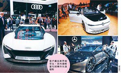 先探/全球車廠加速推進輕量化